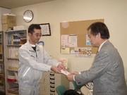 http://www.otaru-shakyo.jp/community_chest/upload/2007/12/DSC00674-thumb.JPG