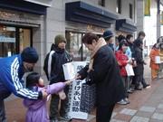 http://www.otaru-shakyo.jp/community_chest/upload/2007/12/DSC00693-thumb.JPG
