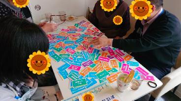 ちょこっとカフェ主催の認知症カフェにて、新・助け合いゲームを実施しました。